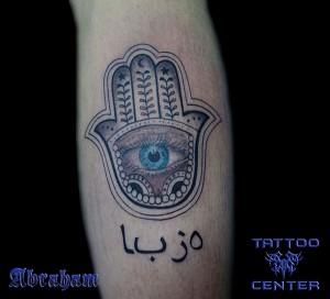 Tatuaje de la mano de Fátima con ojo azul y lettering
