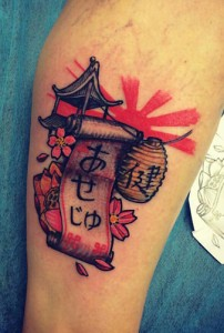 Tatuaje de pagona china